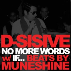 D-Sisive - No More Words - If - Cover Image